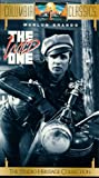 Wild One [VHS]