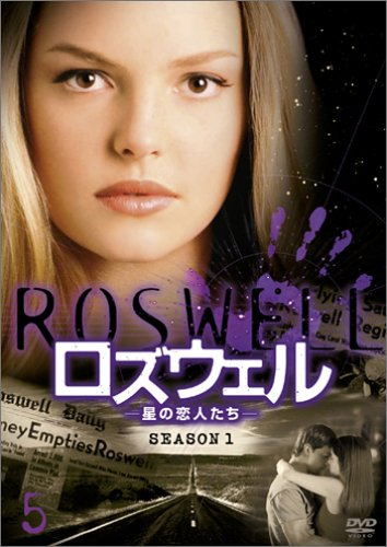 ロズウェル-星の恋人たち- シーズン1 Vol.5 [DVD]