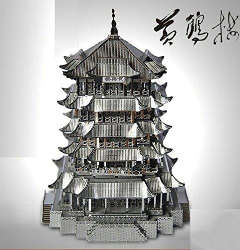 Metal 3D Laser Cut Yellow Crane Tower Model Kit