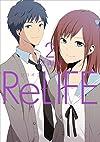 ReLIFE 2 (�������������� ���ߥå���)