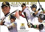 卓上 福岡ソフトバンクホークス カレンダー 2014年