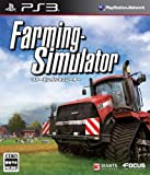Farming Simulator (ファーミング シミュレーター)