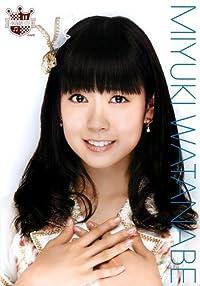 AKB48 公式生写真ポスター (A4サイズ) 第19弾 【渡辺美優紀】