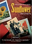 NEW Sunflower (DVD)
