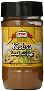 Ziyad Spice Blend Powder, Kebsa, 5.5 Ounce