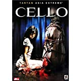 Cello [DVD] [2005]by Sung Hyun-Ah