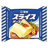 雪印 スライスチーズ 8枚入