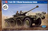 HobbyBoss 1/35 French EBR-11 Wheeled Reconnaissance Vehicle