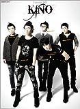 KINO [2012年 カレンダー]