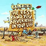 The Best Band You Never Heard In Your Life by Zappa, Frank (1995-05-30)