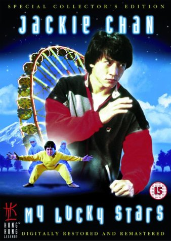 My Lucky Stars [1985] [DVD]