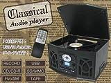 クラシック/オーディオプレーヤー/レコード/CD/カセットテープ/ラジオ/録音対応/TCD-99E
