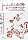 echange, troc Katsushika Hokusai, Uragami Mitsuru, Nakamura Hideki, Takaoka Kazuya - Hokusai manga : Carnet de croquis de Katsushika Hokusai