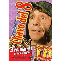 Chavo Del 8: Chavo Los Globos Plus Chapulin 1 & 2