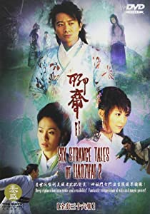 Six Strange Tales of Liao Zhai 2