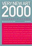 VERY NEW ART2000—2000年のアーティスト100人