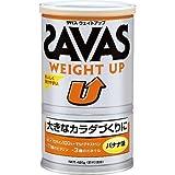 SAVAS ザバス ホエイプロテイン ウエイトアップ 420g(約20食分) CZ7035 バナナ味