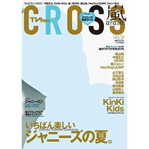 TVfan CROSS vol.19