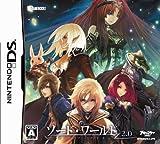 ゲームブックDS ソード・ワールド 2.0