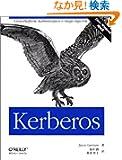 Kerberos�\Cross�]platform authentication & single�]sign�]on