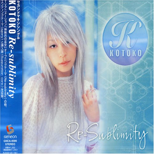 KOTOKO - Re-sublimity - Zortam Music