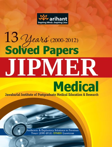 13 Years Solved Papers JIPMER Medical
