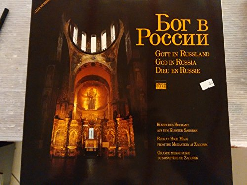 God in Russia: Russian Liturgy live from the Monastery at Zagorsk--KOC 113003-Vinyl LP-KOCH SCHWANN - Germania--Esecutori vari