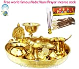 Vedic Vaani Puja Thali Set in Brass