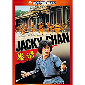 Dvd for 36e chambre de shaolin