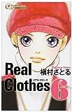 Real Clothes 6 (クイーンズコミックス)