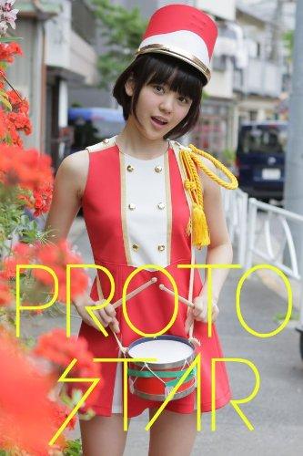 PROTO STAR 夏居瑠奈 vol.2