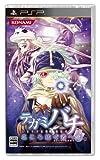PSP テガミバチ こころの紡ぐ者へ 3/4発売