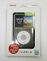 iBUFFALO iPod classic ハードケース保護フィルム付ブラック BSIP20HC2BK
