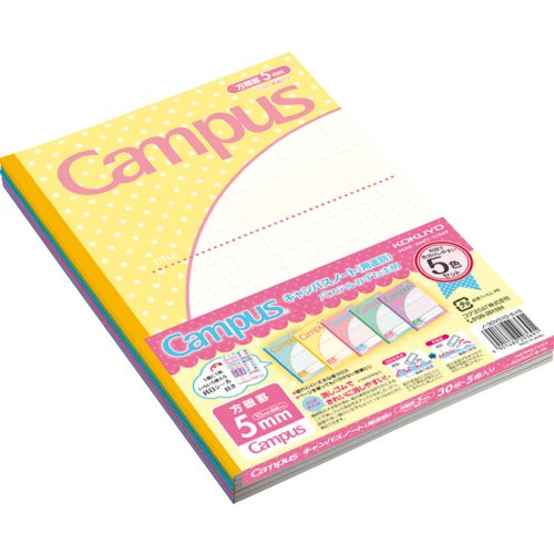 Kokuyo notas libro campus de aprendizaje limitado semi de paquete de color 5 mm rejilla (pedazos sólidos de 10 mm) color 5 B5 - 30VS10 - 5 X 5