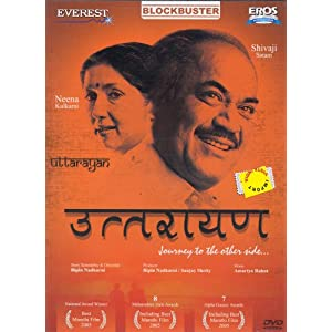 Uttarayan- Dvd (Marathi Film/Marathi Cinema/Indian Regional Cinema/Romance)