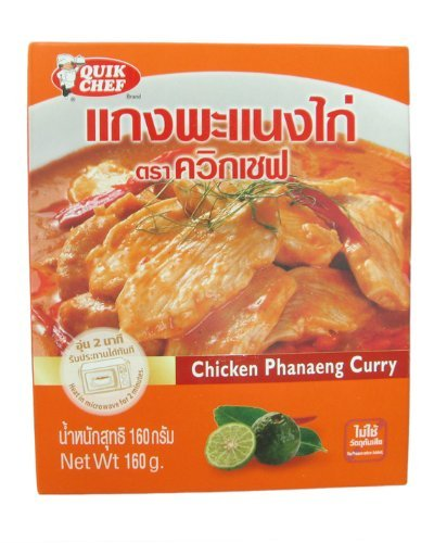 Thai Ready Meal - Chicken Phanaeng Curry