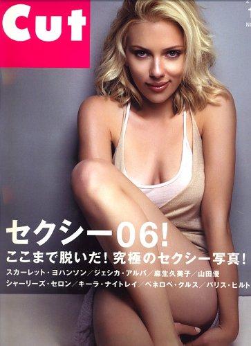 Cut (カット) 2006年 10月号 [雑誌]