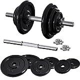 FIELDOOR ブラックアイアンダンベル 20kg×2セット (40kg) 【筋力トレーニング/ダイエット/シェイプアップ】