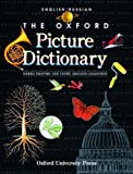The Oxford Picture Dictionary: English-Russian (Oxford Picture Dictionary Program)