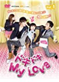 ドキドキ MyLove DVD-BOX3