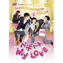 �h�L�h�L MyLove DVD-BOX1