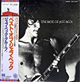 The Best Of Jeff Beck - Japan import with OBI strip