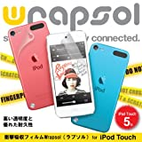 【iPod Touch 5 対応】Wrapsol ULTRA Screen Protector System - FRONT + BACK 耐久性衝撃吸収 保護フィルム 全面+背面 for iPod Touch 5