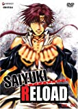 echange, troc Saiyuki Reload 5 (Full Sub Dol) [Import USA Zone 1]