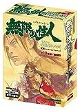 無限の住人 武器屋(えものや)24時間 武器コレクションフィギュア BOX