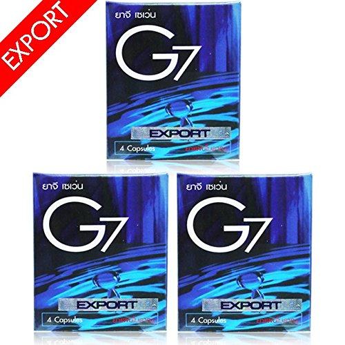 3箱 G7 EX 日本限定モデル ジーセブン EXPORT