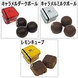ピエールマルコリーニ チョコレート ダブルツイスト 3P set 白黄赤 キャラメルミルクボール キャラメルダークボール レモンキューブ