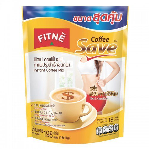 Fitne Instant Coffee Mix Coffee Save Yellow Color 198 g. Pack 18 (Tassimo Cup Holder compare prices)