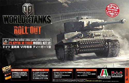WOT39502 1/35 WORLD OF TANKS ドイツ 重戦車VI号戦車 ティーガー1型