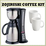 Zojirushi ECBD15 Fresh Brew Stainless Steel Thermal Carafe Coffee Maker With Outfit